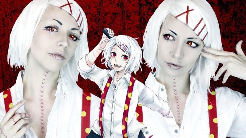 ☆ Juuzou Suzuya Cosplay Makeup Tutorial Tokyo Ghoul 鈴屋 什造 東京喰種 ☆