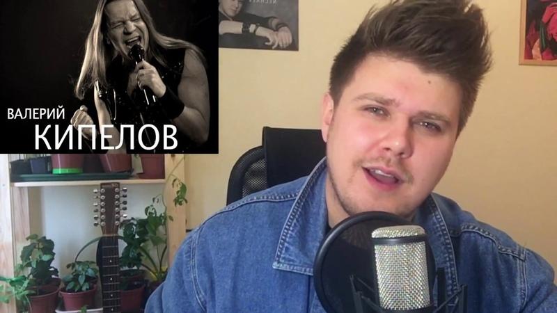 Монеточка - Каждый раз (Голосами Русских Рокеров)