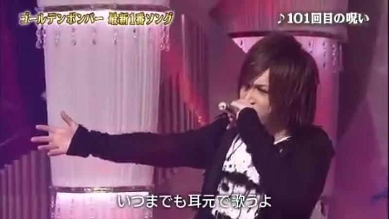 [TV] 2014.01.22 Ichiban Song SHOW 1 часть