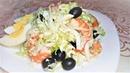 Вкуснейший Новогодний Салат Без Майонеза с Морепродуктами.