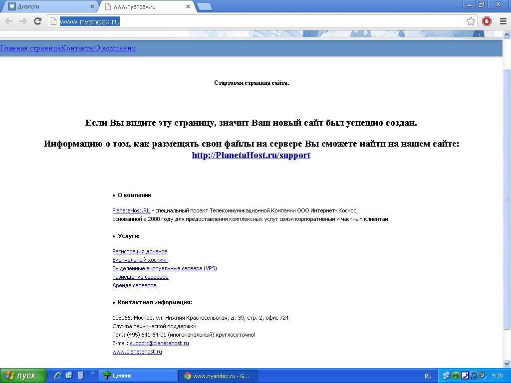 pp.vk.me/c417116/v417116607/8b50/g9EM5L59_ko.jpg