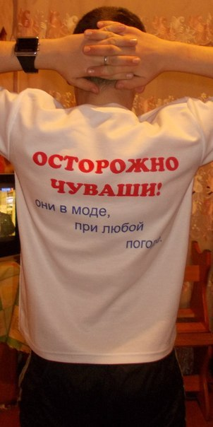 Программисту, приколы на чувашском языке картинки
