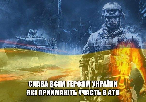 """За минувшие сутки боевики 56 раз обстреляли позиции сил АТО, применяя минометы, """"зенитки"""" и противотанковые управляемые ракеты, - штаб - Цензор.НЕТ 3973"""