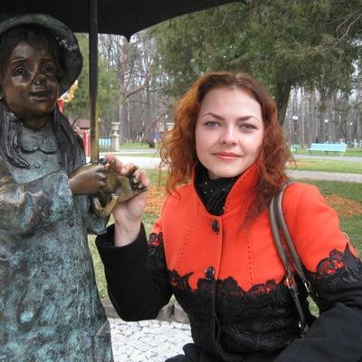 Ирина Крохина, 10 ноября , Купянск, id209714647