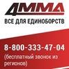 4mma.ru Venum, Hayabusa