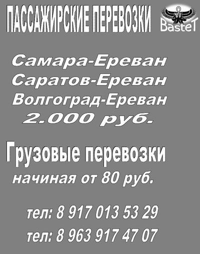 Μаргарита Βасильева, 27 мая 1998, Самара, id203085178