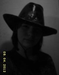 Елизавета Воробьёва, 17 декабря 1997, Тула, id199378594