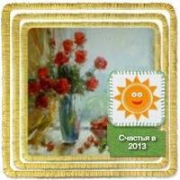 Марина Латонова, 19 сентября , Москва, id167118013
