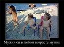 Αлександр Φедотов фото #43