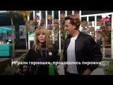 Алла Пугачёва и Максим Галкин на выборах мэра Москвы (09.09.2018)