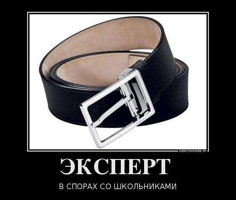 Самые богатые холостяки украины этим лютым врагом