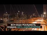 Тайны Чапман 13 апреля на РЕН ТВ