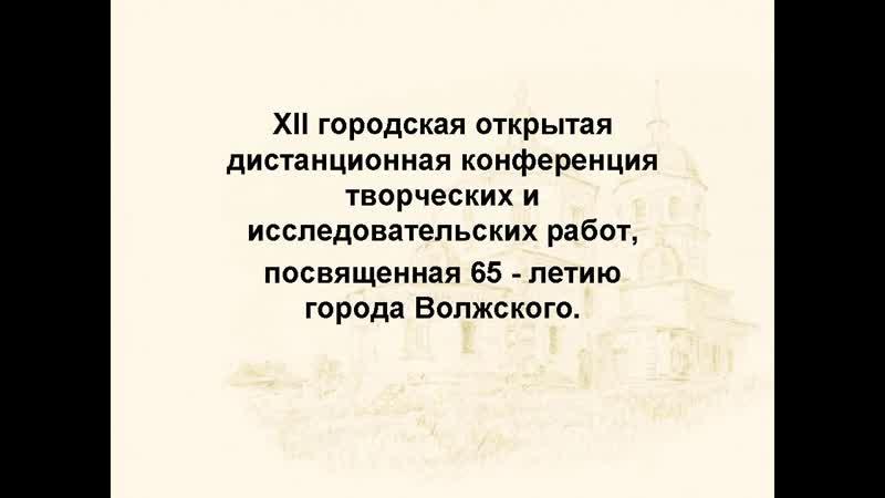Жемчужина города Волжского-улица Сталинградская