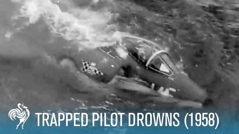 Пилот гибнет в тонущем истребителе (1958)