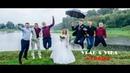 VLAD AND VIKA WEDDING CLIP