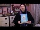 Важный совет мамы Святого Отрока Вячеслава людям