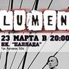 """""""LUMEN"""" во Владивостоке"""