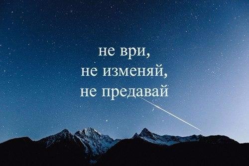 Фото №456245112 со страницы Валерии Поздняк