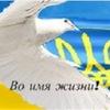 Комитет солдатских матерей Украины