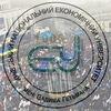 Студенти КНЕУ за Євромайдан