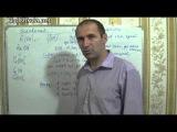 Уроки по химии 8 класс. §19. Основания