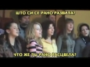 Ой, Роза Румяная - Сербская народная песня Ој, Ружице Румена - Српска народна песма