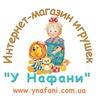 Интернет магазин игрушек в Харькове, Киеве