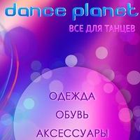 dancplanet