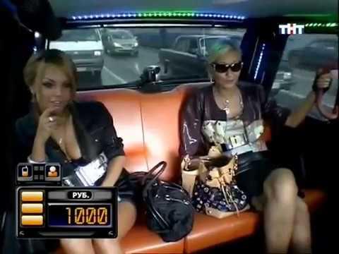 Такси (03.09.2008)