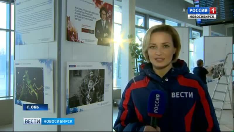 В аэропорту «Толмачёво» открывается фотовыставка «ЯРоссия»