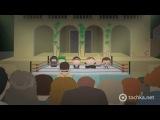 Южный Парк / South Park: 13 сезон, 10 серия (VO-production)