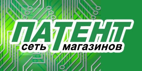 """Сеть магазинов """"Патент"""", г. Тихвин"""