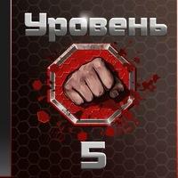 Руслан Абдурохманов, 23 февраля 1998, Лисичанск, id219123075