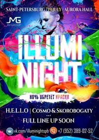 IllumiNight 2014 Санкт-Петербург
