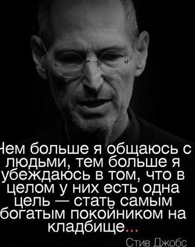 Константин Кавирадж