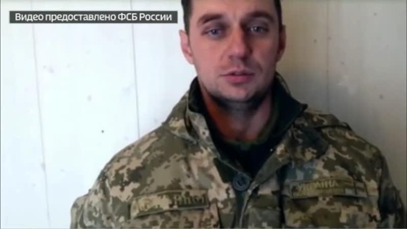 Допрос укропских вояк задержанных в Керченском проливе