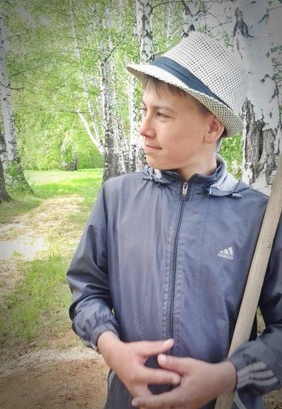 Алекс Миханян, 8 июня 1998, Уфа, id206889795