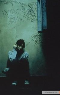 Mark Wisniewski, 31 декабря 1996, Нижнеудинск, id206352529