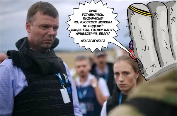 Здание Дзержинского горсовета уничтожено, - ДонОГА - Цензор.НЕТ 7602