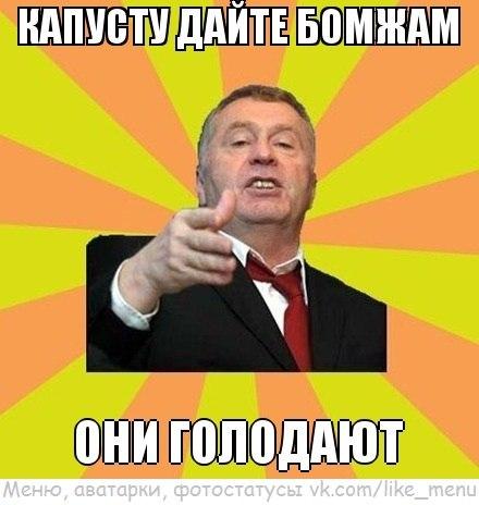 Новости саратова сегодня нет воды в ленинском районе