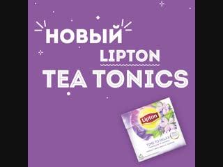 Lipton tea tonics relax
