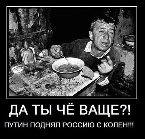 В Авдеевке после артобстрела возобновил работу коксохимзавод - Цензор.НЕТ 3642