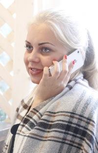 Tamara Vasyukhina, 16 апреля , Москва, id1820266