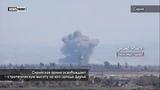 Сирийская армия освобождает стратегическую высоту на юго-западе Деръа