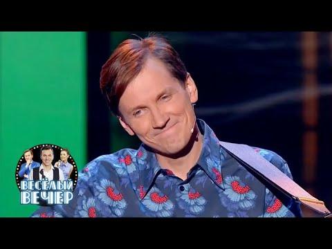 Давит жаба - Песня Вячеслава Мясникова. Весёлый вечер