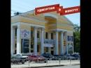 Удмуртия в минуту: отбор кандидатов на пост главы Ижевска и аренда кинотеатра «Дружба»