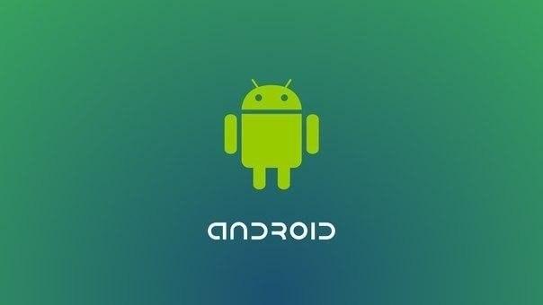Инженерные коды для «Андроид» Многие пользователи смартфонов и планшетов на Android даже не подозревают о существовании так называемых инженерных или сервисных кодов. Сервисные коды на смартфонах и на обычных телефонах появились намного раньше, чем вышла первая версия ОС Андроид. Они предназначены в основном для инженеров сервисных центров и продвинутых пользователей, поэтом сразу хотим предупредить читателей: если не знаете для чего этот код, то не стоит вводить, а если все же решили ввести…