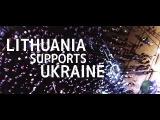 We Are Together - Lithuania and Ukraine! | Ми разом - Литва та Україна!