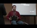 Михаил Тихонов - Златые горы (саратовская гармонь)