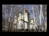 Александр Сотник Казанцев - В Белый лебедь памяти ворам